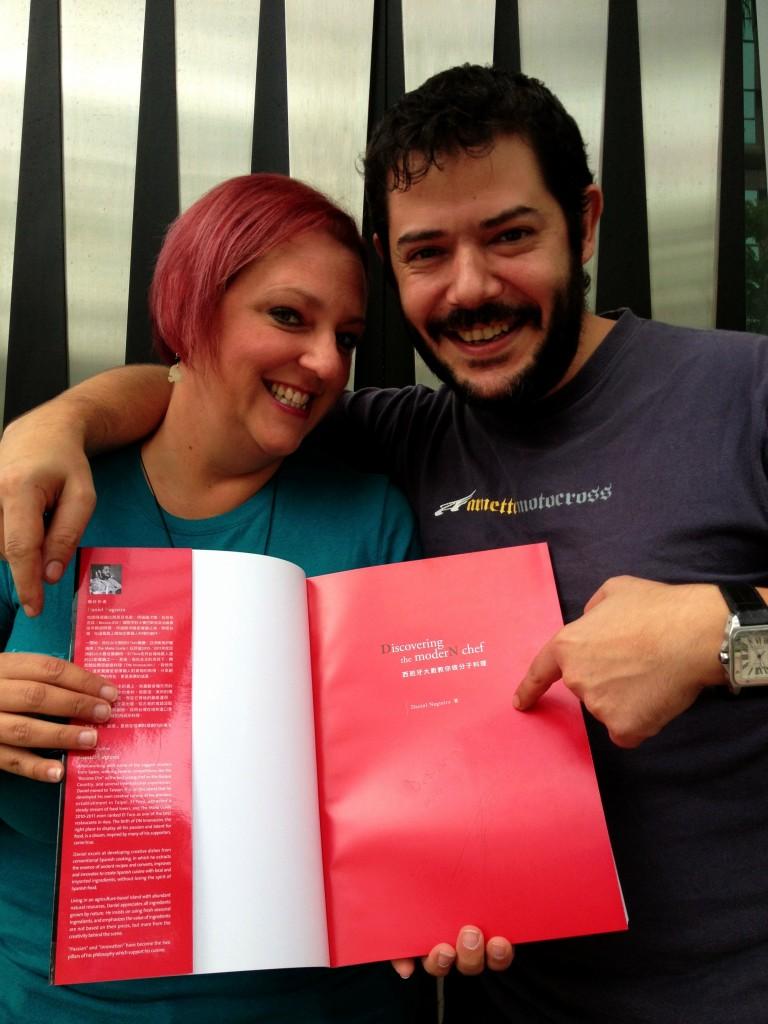 Erin De Santiago and Daniel Negreira